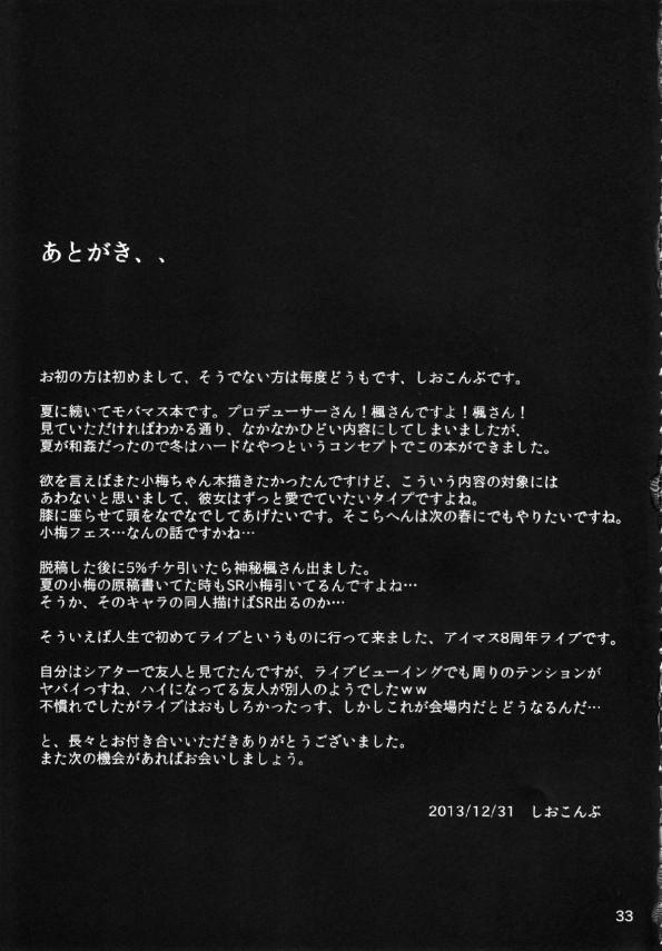 【この画像の】エロ漫画のタイトル教えて!ニコニコ動画>1本 ->画像>830枚